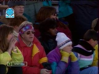 1992 02 09 Олимпийские игры Альбервиль лыжные гонки 15 км женщины классический стиль