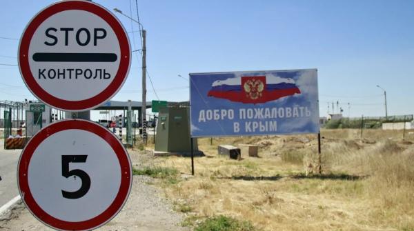 Киев запустил чат-бот для жителей Крыма