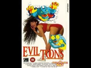 Злые мультяшки / злые мультики / evil toons 1992
