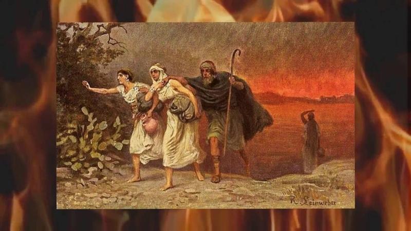 Настоящий грех Содома и Гоморры