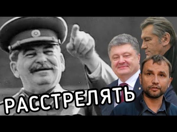 Семченко против Незалежко РАЗНЁС ВДРЕБЕЗГИ МИФ ОБ УЖАСНЫХ СТАЛИНСКИХ РЕПРЕССИЯХ