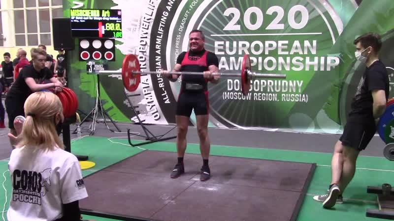 Мищенко Артем строгий подъем на бицепс ДК 80 кг св 89 10 кг