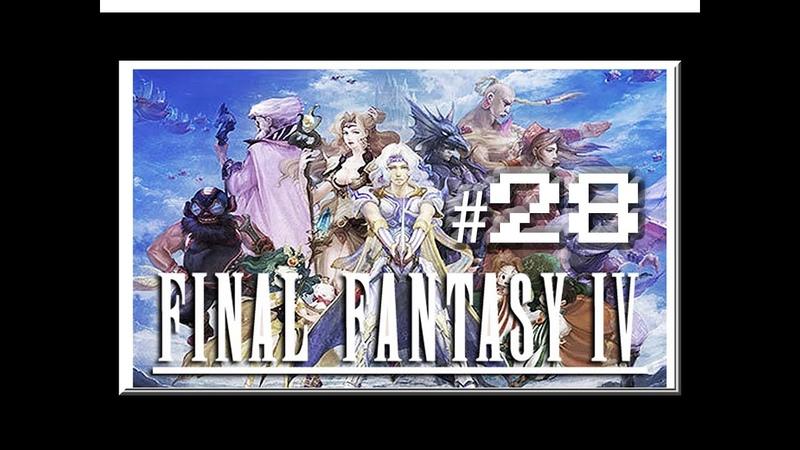 ★ Dr Lugae und seine Vorhaben ★ Final Fantasy 4 Part 28 100% PS Anthology FF IV
