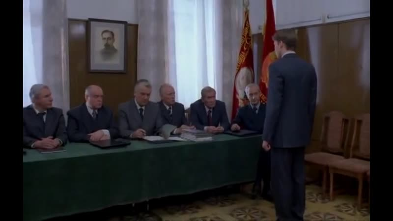 Туман рассеивается 5 серия ПГУ КГБ СССР Внешняя разведка