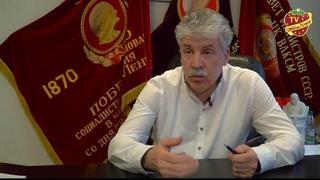 Почему Россия проиграла СССР в сельском хозяйстве | Павел Грудинин