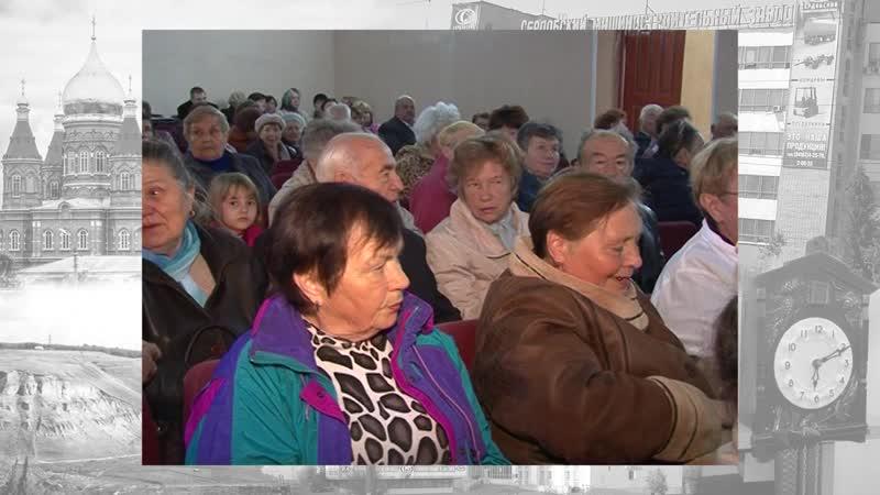 Сердобск ТВ Взгляд назад День пожилого человека