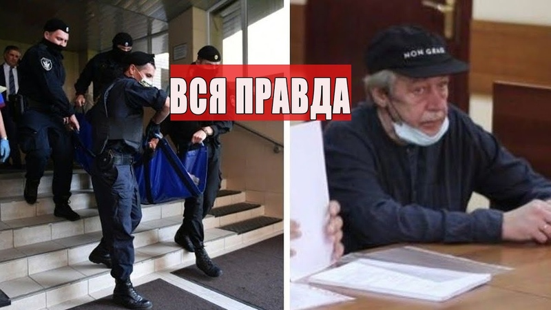 😎В Боткинской больнице медсестра рассказала о самочувствии Михаила Ефремова