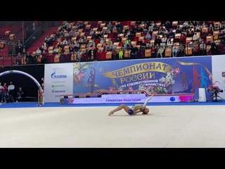 Anastasia Simakova - Ball Nationals 2021 EF
