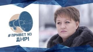 "#приветИзДонецка от автошколы ""Мастер-Дон"""