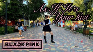 [K-POP IN PUBLIC] [ONE TAKE] BLACKPINK - '마지막처럼 (AS IF IT'S YOUR LAST)' | DANCE COVER by RI | RUSSIA