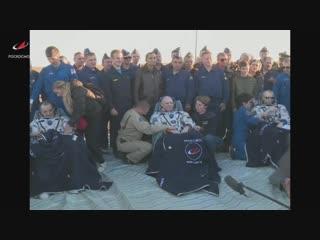 Посадка Союз МС-08 с тремя членами экипажа МКС