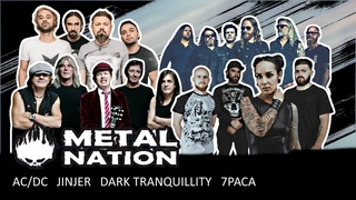 News 4 AC/DC, JINJER, 7РАСА, DARK TRANQUILLITY, WILDWAYS
