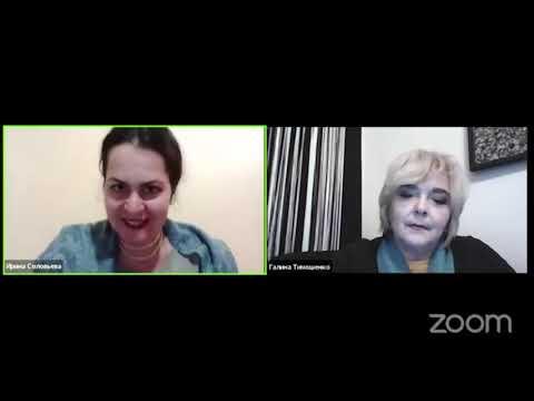Психолог Галина Тимошенко рассказывает о том что считать результатом психотерапии