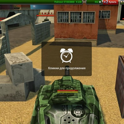 World of tanks blitz для android форум
