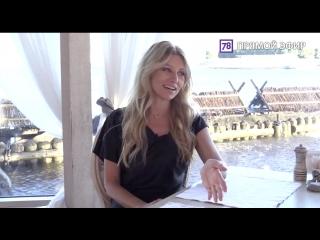 Интервью с солисткой группы REFLEX Ириной Нельсон. Прямая трансляция