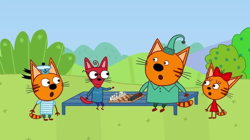 CLG Три кота Шахматы Серия