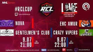 Stream RCLCup. NHLGamer 6v6. Nova v EHC Amur. Gentelmen's Club v Crazy Vipers