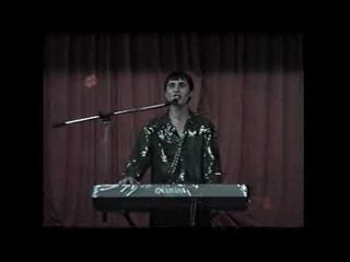 Концерт 2002 год  24 июль.г  Хасавюрт. ДК. Водник