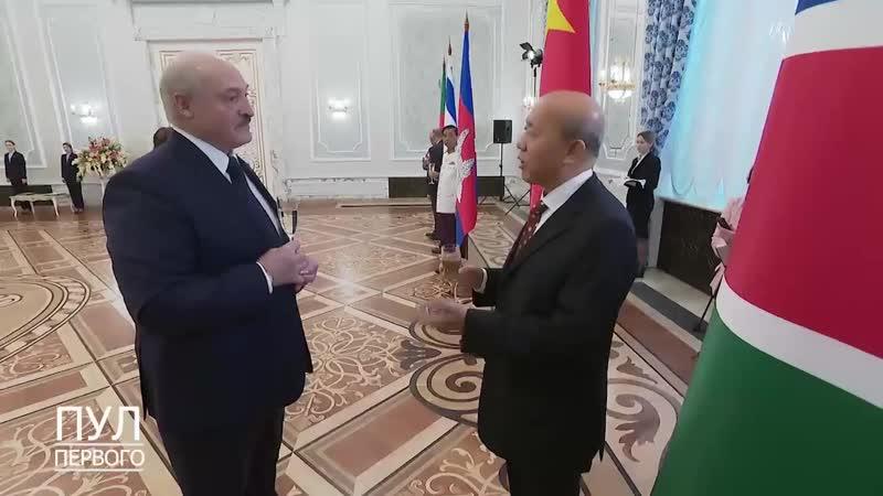 Лукашенко флиртует с китайским послом
