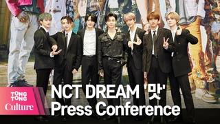 NCT DREAM 엔시티 드림 '맛'(Hot Sause) 기자간담회 Press Conference (마크, 런쥔, 제노, 해찬, 재민, 천러, ᐬ
