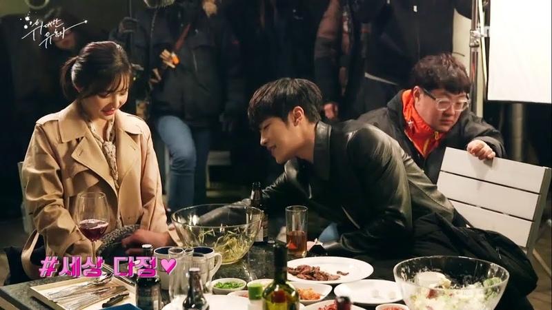 ENG HD 4 MAKING GREAT SEDUCER EP 11 12 SUBBED BY Hyunie Kim