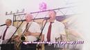Укр.нар пісні,весільні танці - гурт Калуські музики.Весілля 2021 звук з пульта