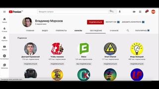 Результаты конкурса на 500 рублей из видео АВТОТОВАРЫ ИЗ КИТАЯ