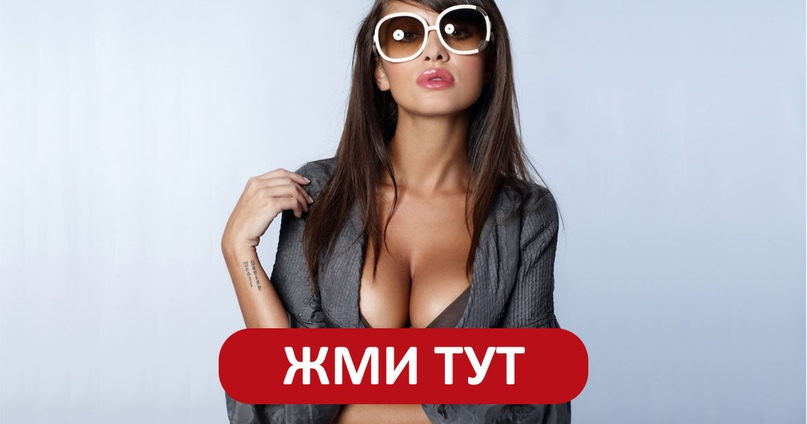 vkontakte traf art erotik