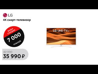 Новогодняя распродажа в Екатеринбурге