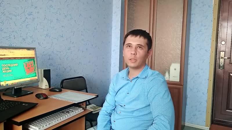Отзыв Рустама об учебном центре АКСОН Челябинск