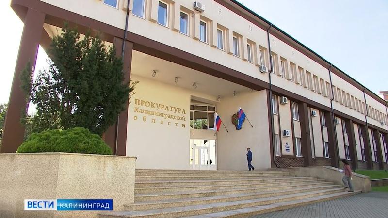 От жилищных проблем до получения медикаментов генпрокурор РФ провёл личный приём граждан