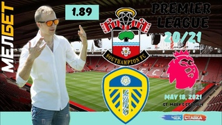Саутгемптон - Лидс 0:2 обзор  Southampton - Leeds United 0:2