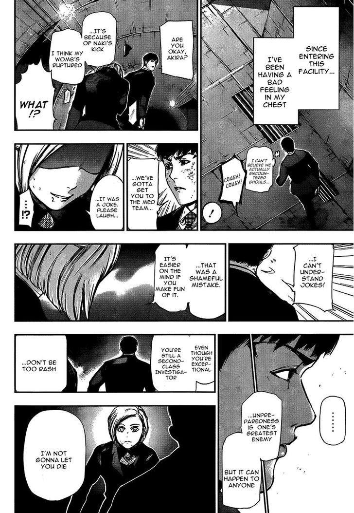 Tokyo Ghoul, Vol.11 Chapter 105 Inner Struggle, image #13