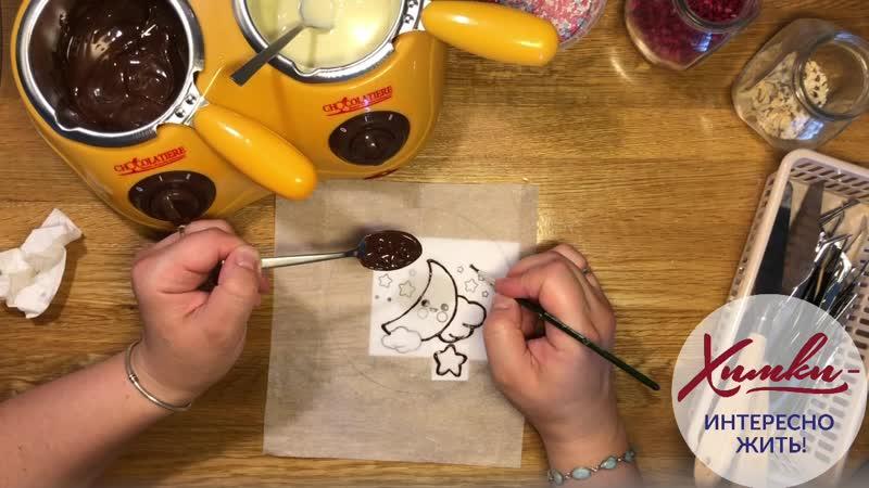 Создание витража в жанре натюрморт при помощи акрила или гуаши