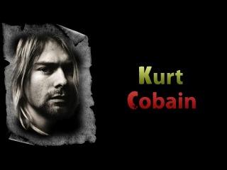 Как Менялись Знаменитости - Курт Кобейн (Kurt Cobain)