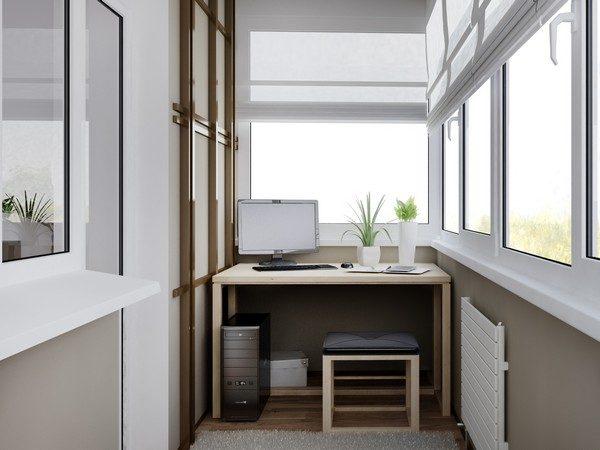 Балкон для работы
