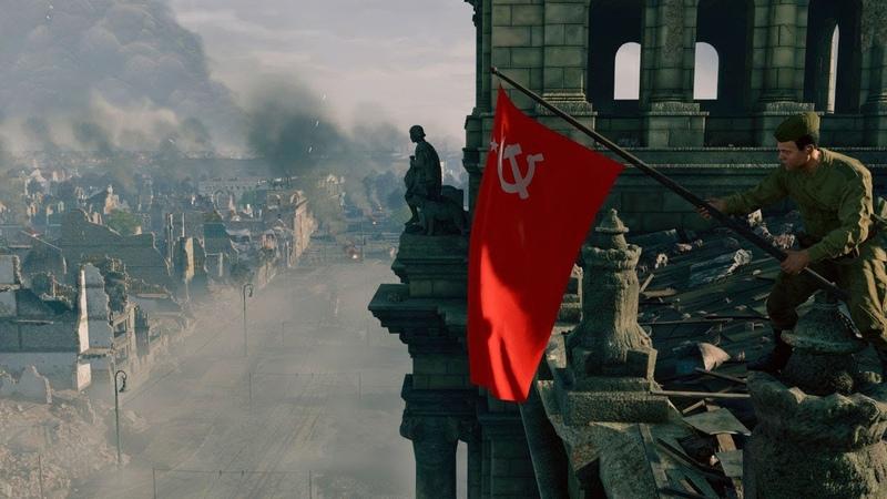 Enlisted Битва за Берлин