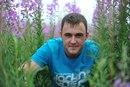 Фотоальбом Димы Пикулева