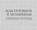 Личный фотоальбом Дарины Демченко
