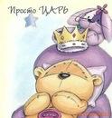 Личный фотоальбом Натальи Мудрой