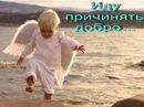 Фотоальбом Юлии Анановой