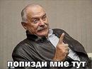 Фотоальбом Никиты Ткачука