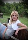 Фотоальбом Виктории Бобровской
