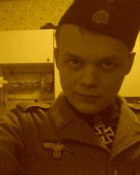 Vaterland Fuehrer