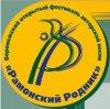 Логотип Рамонский Родник