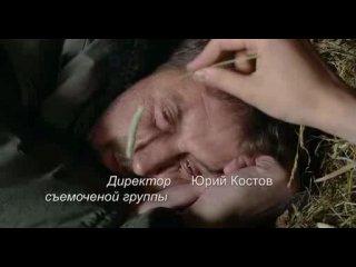 Детективное агентство Иван да Марья 11 12 серии