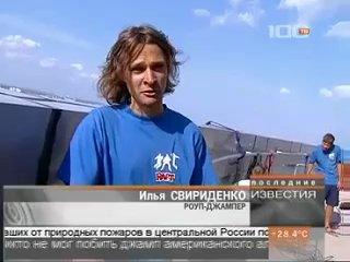 Репортаж о прыжках с атлантик-сити.
