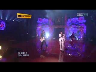 HeeChul & GeunSuk - Chan Ran Han Sarang