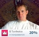 Фотоальбом человека Виталия Сердюка