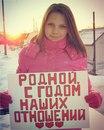 Личный фотоальбом Анастасии Мизгирёвы